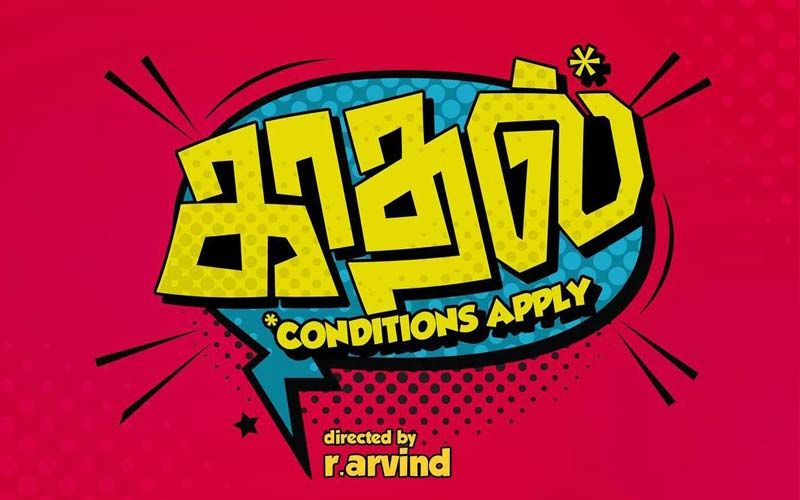 Kadhal Conditions Apply: Silambarasan TR At The Poster Reveal For Mahat Raghavendra's Next