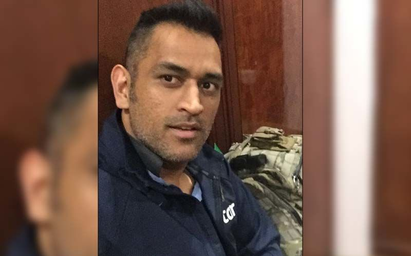 MS Dhoni's Parents Test Positive For COVID-19; Admitted To A Private Hospital In Ranchi