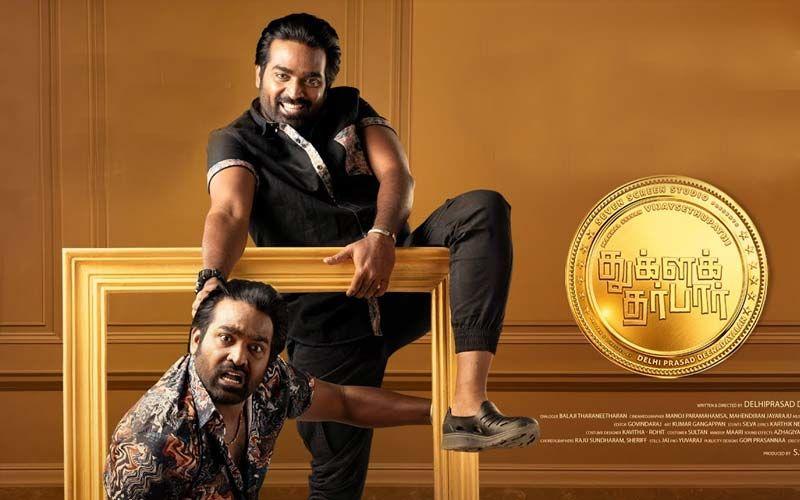 Tughlaq Durbar: Vijay Sethupathi's Tughlaq Durbar To Release On Disney + Hotstar & Skip Theatrical Release