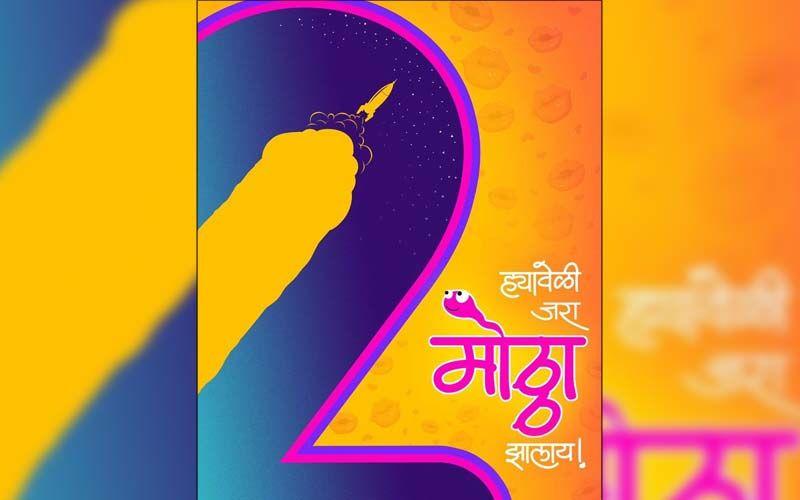 Takatak 2: Popular Marathi Adult Comedy Starring Prathamesh Parab, Ritika Shrotri, And Pranali Bhalerao Gets A Sequel