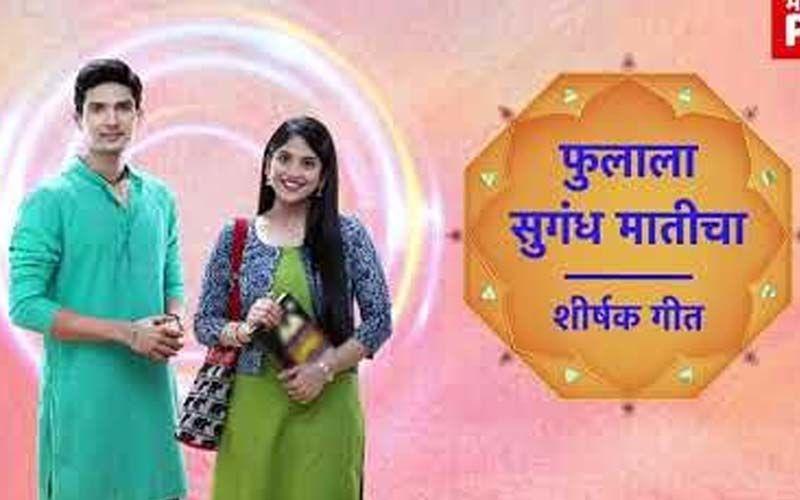 Phulala Sugandh Maaticha, May 24th, 2021, Written Updates Of Full Episode: Sonali Is Caught With Jiji Akka's Pass That She Stole
