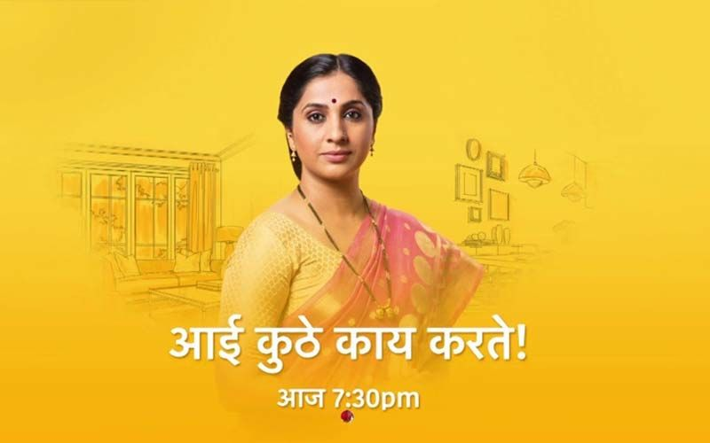 Aai Kuthe Kai Karte, Spoiler Alert, 26th May 2021: At The Satyanarayan Puja Ankita Spoils The Mood By Talking About Arundhati's Divorce