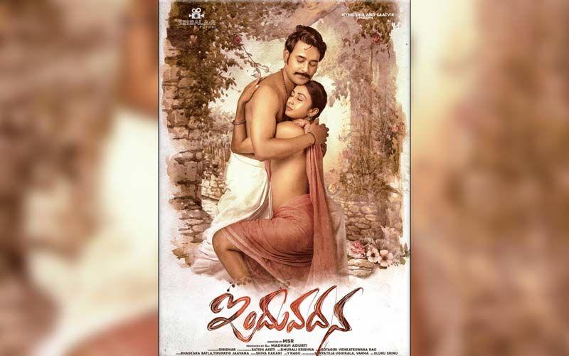 Induvadana: Varun Sandesh And Farnaz Shetty Embrace Bold Romantic Avatar In The First-Look