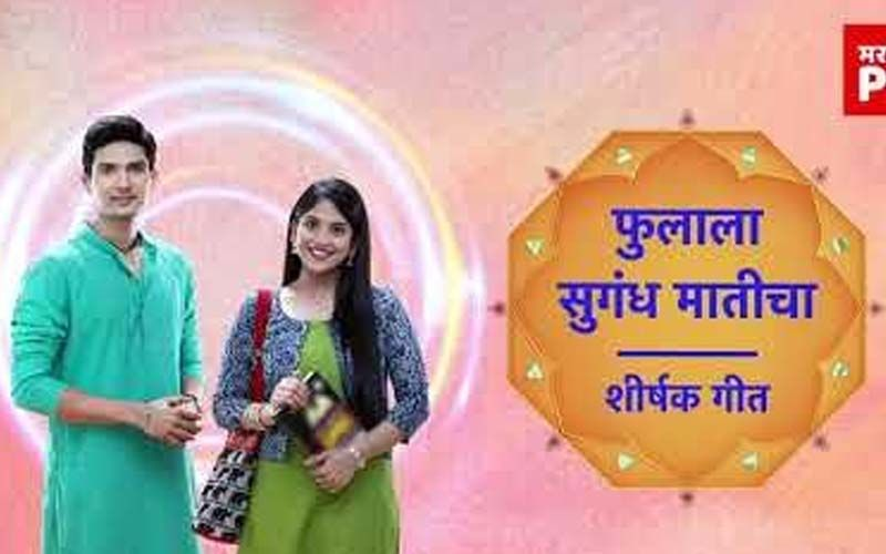 Phulala Sugandh Maaticha, Spoiler Alert, 2nd June 2021: Lilly's Vote Becomes A Deciding Factor If Shubham Will Be Eliminated From The Competition Or Not