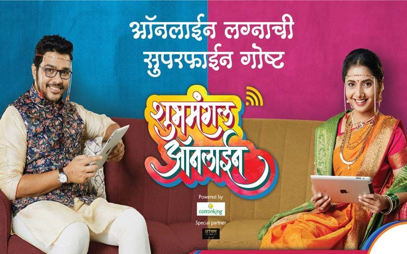 Know What's Cooking On The Set Of Shubhmangal Online