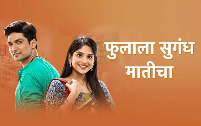 Phulala Sugandh Maaticha, June 10th, 2021, Written Updates Of Full Episode: Romance Sparks When Kirti Sprains Her Ankle And Shubham Lifts Her In His Arms