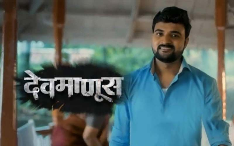 Devmanus: Can Devsingh's Plan Be Busted In The Court By Witness Babu?
