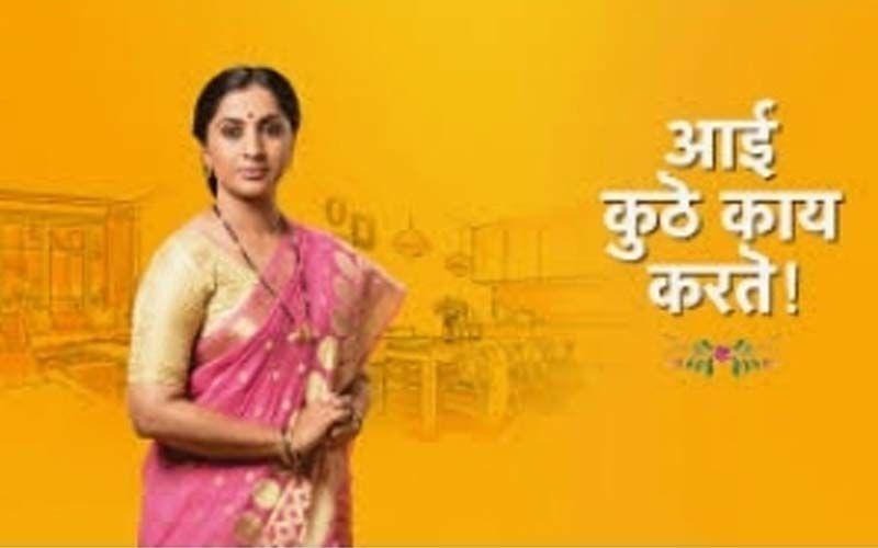 Aai Kuthe Kaay Karte, June 11th, 2021, Written  Updates Of Full Episode: Shekhar Vows To Take Sanjana Back With Him