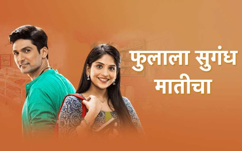 Phulala Sugandh Maaticha, Spoiler Alert, 12th June 2021: Shubham Decides To Quit The Competition As Cooking Non-Vegetarian Is Against His Principles