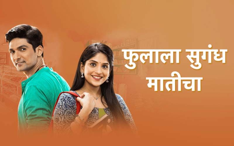 Phulala Sugandh Maaticha, June 14th, 2021, Written Updates Of Full Episode- Shubham In A Dilemma To Prepare Non-Vegetarian Dish For The Competition