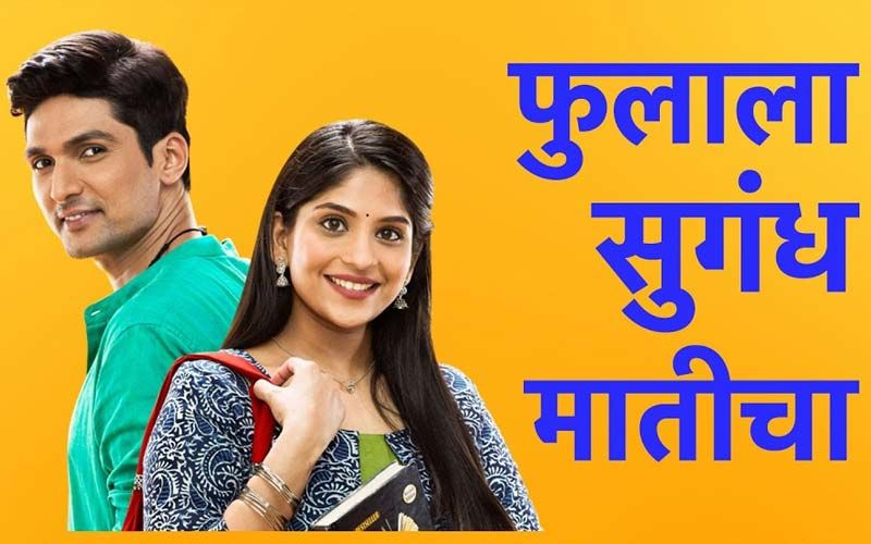 Phulala Sugandh Maaticha, Spoiler Alert, 15th June 2021: Sticking To His Principles, Shubham Decides To Quit The Competition
