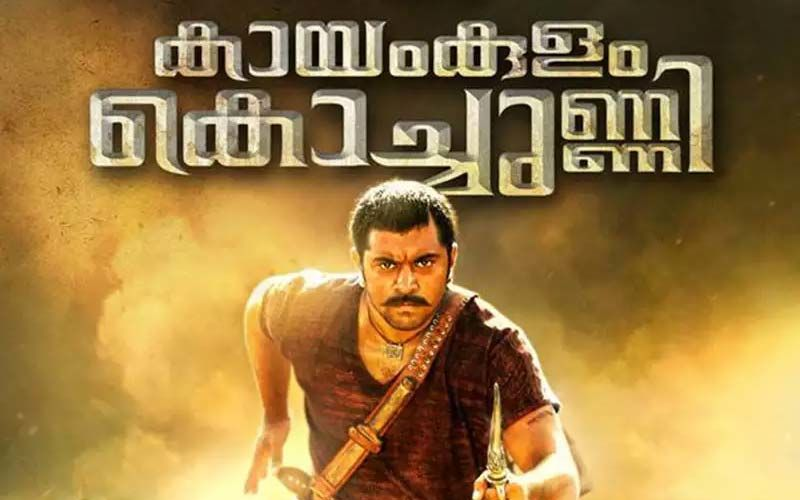 Kayamkulam Kochunni Trailer OUT Now: Mohanlal Plays A Vigilante In This High Octane Period Film Set In The Backdrop Of 19th Century