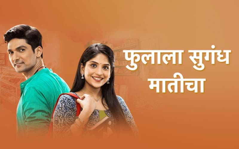 Phulala Sugandh Maaticha, June 15th, 2021, Written Updates Of Full Episode: Shubham Announces His Decision To Quit
