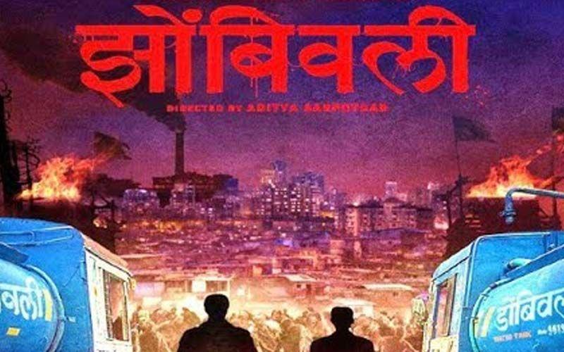 Zombivali: Amey Wagh, Lalit Prabhakar, And Vaidehi Parshurami Starrer Marathi Horror Comedy Coming Soon