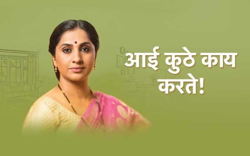 Aai Kuthe Kaay Karte, June 16th, 2021, Written Updates Of Full Episode: Ankita And Abhishek Fight Over Anagha's Engagement Ring