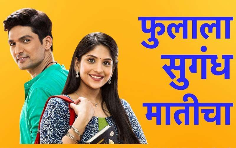 Phulala Sugandh Maaticha, June 16th, 2021, Written Updates Of Full Episode: Co-contestants Support Shubham's Right To Not Cook Non-Veg Food