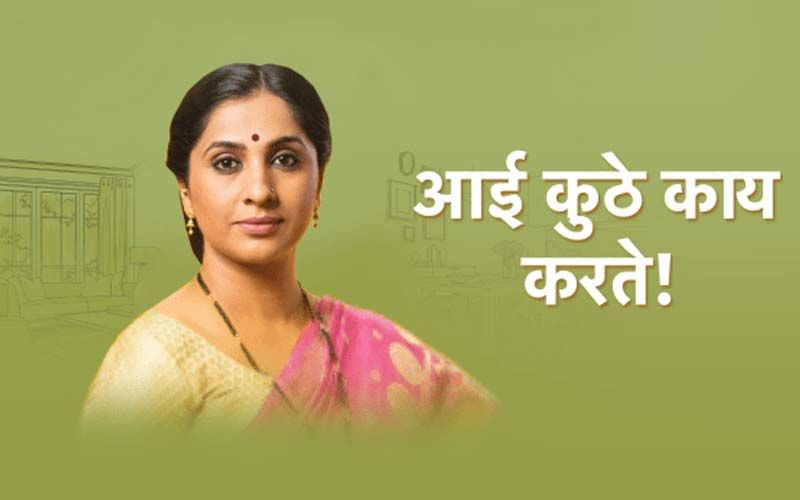Aai Kuthe Kai Karte, June 2nd, 2021, Written Updates Of Full Episode: Sanjana Says Ankita's Suicide Was A Fake Attempt Inorder To Trap Abhishek