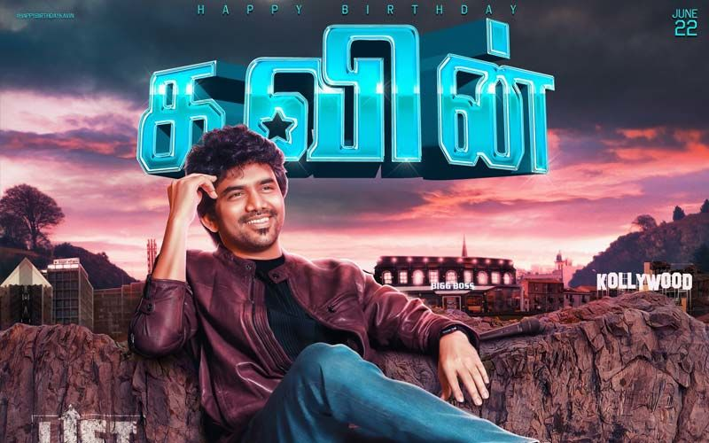 Mugen Rao Unveils A Special Poster For Kavin M's Birthday