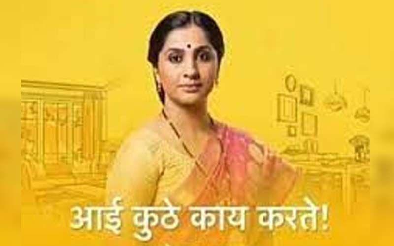 Aai Kuthe Kaay Karte, June 23rd, 2021, Written Updates Of Full Episode: Aniruddha Turns Violent And Injures Sahil