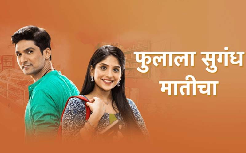 Phulala Sugandh Maaticha, June 24th, 2021, Written Updates Of Full Episode: Shubham Confesses His Love To Kirti With A Romantic Gesture