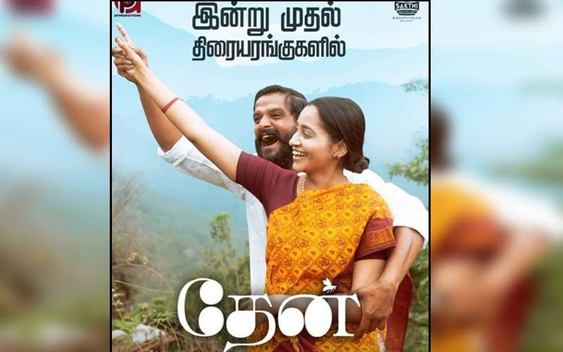 Thaen Now On SonyLiv: Tamil Film Makes It To OTT For A Global Audience