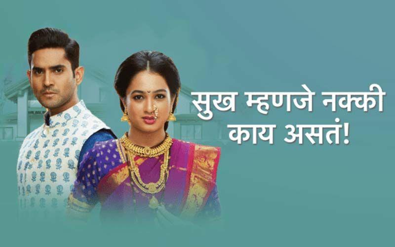 Sukh Mhanje Nakki Kay Asta, Spoiler Alert, 4th June 2021: Shirke-Patil's Send Gauri And Jaydeep On A Honeymoon