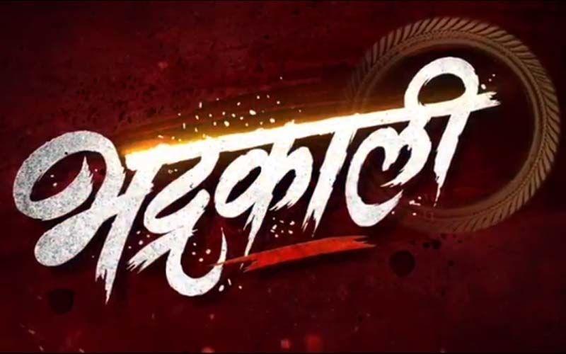 Bhadrakali: Digpal Lanjekar Unveils Teaser Of His Upcoming Period Film On The Life Of Marathi Empire's Only Woman Sarsenapati Umabai Dabhade