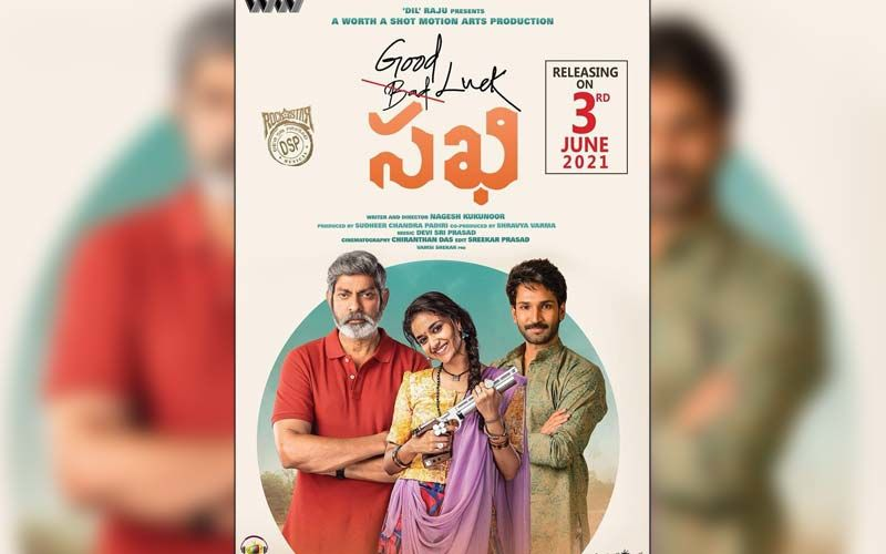 Good Luck Sakhi: Keerthy Suresh's Sports Romantic Comedy To Release In Theatres, Makers Clarify