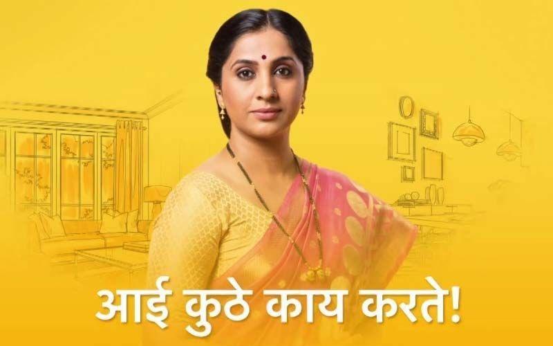 Aai Kuthe Kaay Karte, Spoiler Alert, 09th June 2021: Kanchan Lays A Trap To Kick Sanjana Out Of The House