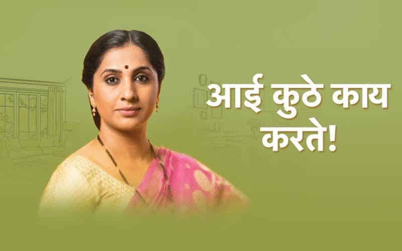 Aai Kuthe Kaay Karte, June 9th, 2021, Written Updates Of Full Episode: Shekhar Arrives At The Deshmukh's Family Home