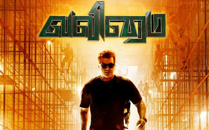 Valimai Motion Poster Out: Ajith Kumar Looks Stylish And Charismatic As Ever
