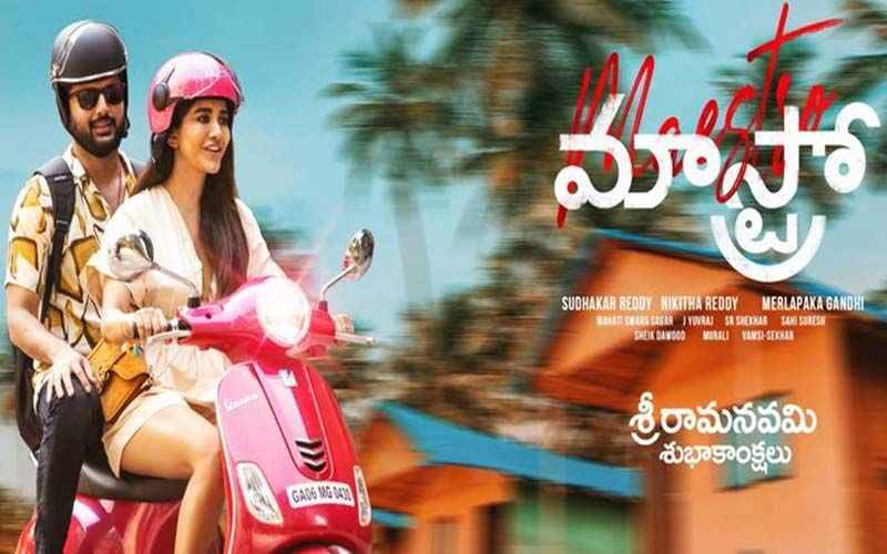 Maestro: Actor Nithin Launches The Lyrical Video Of Baby O Baby