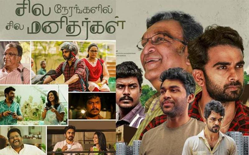 Sila Nerangalil Sila Manidhargal Firstlook Out Now: Dhanush Raja Gives His Prayers And Best Wishes To The Cast And Crew