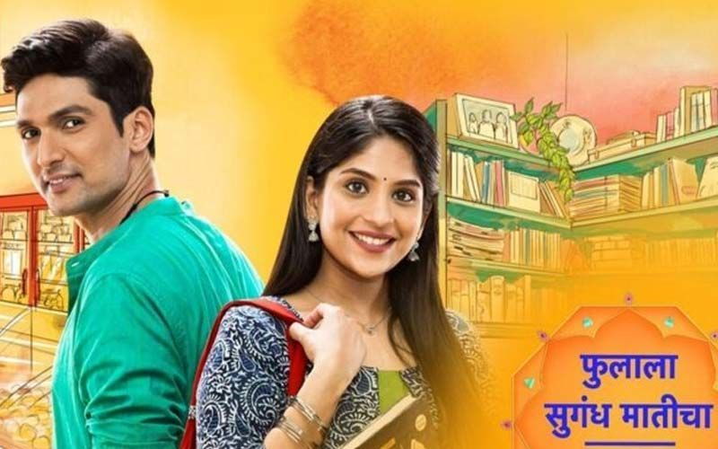 Phulala Sugandh Maaticha, July 08th, 2021, Written Updates Of Full Episode: Shubham And Kirti Surprise Each Other With A Sweet Surprise