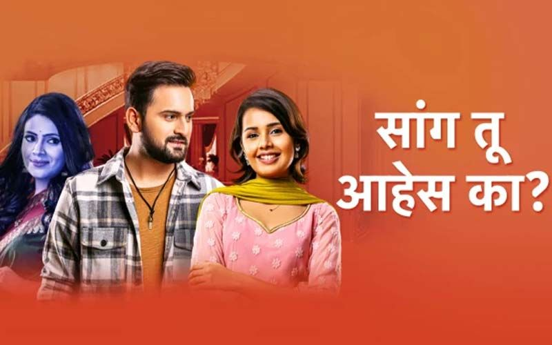 Sang Tu Aahes Ka: Saaniya Chaudhari Undergoes A Deadly Stunt For This Mega Episode