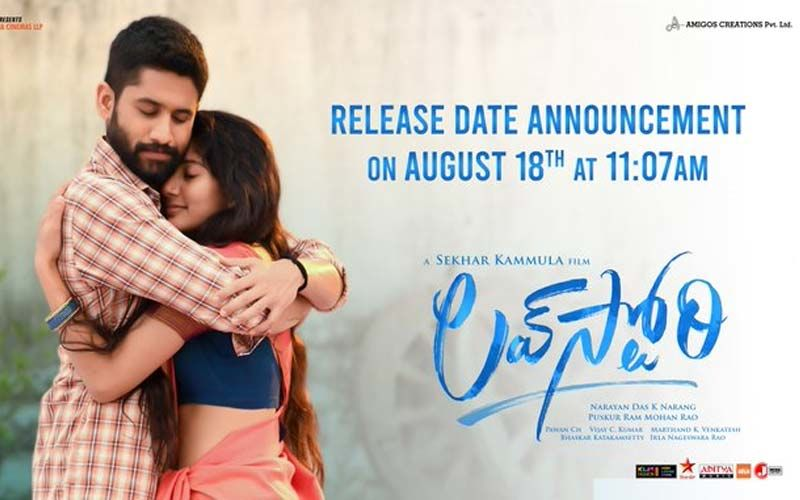 Love Story: Release Date Of Chaitanya Akkineni And Sai Pallavi Starrer Film To Be Announced Today