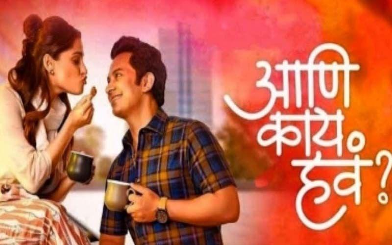 Aani Kay Hava: Priya Bapat And Umesh Kamat To Soon Bring Jui And Saket's Journey To Your Screen, DEETS Inside