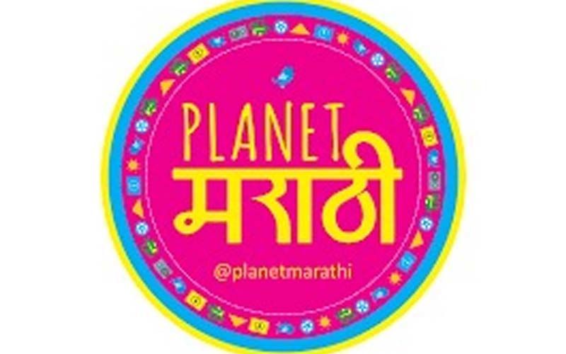 Planet Marathi OTT To Globally Stream Original Marathi Web Series With Five Amazing Stories Featuring Best Of Actors