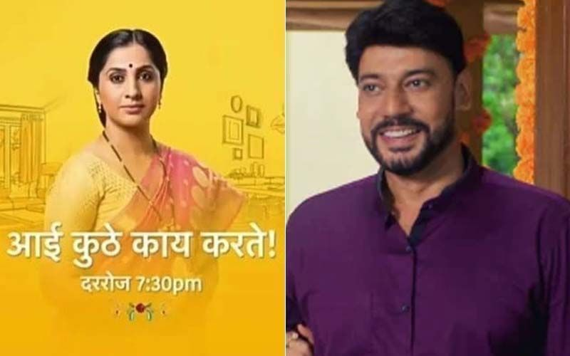 Aai Kuthe Kaay Karte, August 09th, 2021, Written Updates Of Full Episode: Kanchan Falls Sick After Seeing Aniruddha And Avinash's Fight