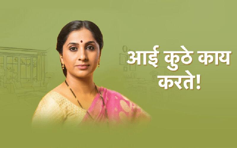 Aai Kuthe Kaay Karte, October 12th, 2021, Written Updates Of Full Episode: The Deshmukh Family Celebrates Navratri Festival