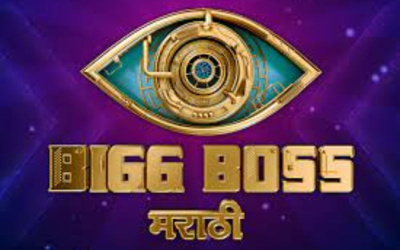 Bigg Boss Marathi 3, Day 5: The Temptation Room Brings The Biggest Surprise For Contestants, What Power Will It Gives Them?