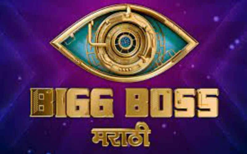 Bigg Boss Marathi 3, SPOILER ALERT: Adish Vaidya's Wild Card Entry In The House Will Be A Punishment For Some Contestants