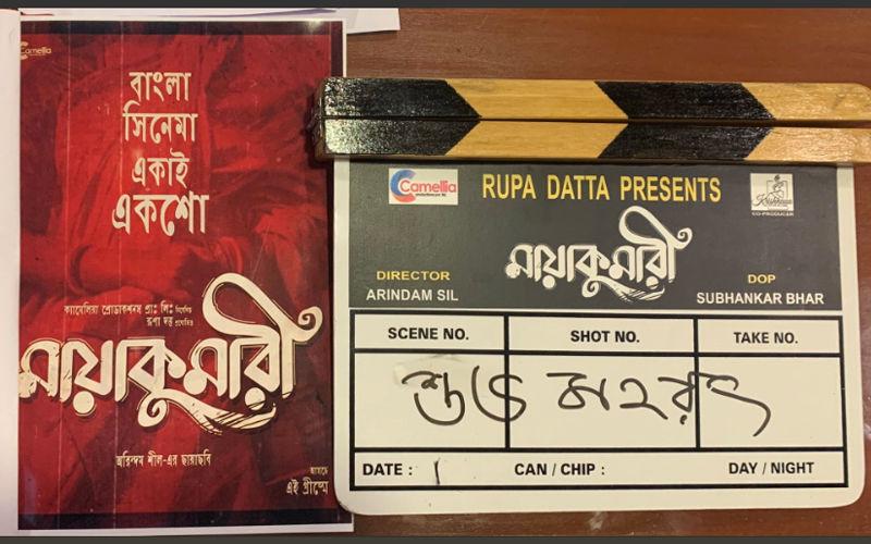 Mahurat Shot: Arindam Sil's Maaya Kumari Starring Abir Chatterjee And Rituparna Sengupta Launched Today