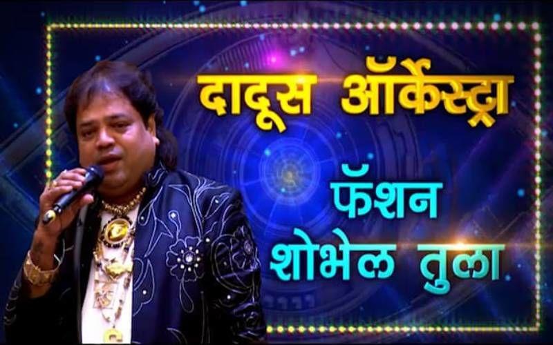 Bigg Boss Marathi Season 3, Spoiler Alert, Day 3: Dadus Orchestra - Fashion Shobhel Tula Task Brings Out The Fun Side Of Surekha Kudachi, Vikas Patil, And Utkarsh Shinde
