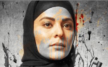 First Look Of Ek Thi Begum Out Now; MX Player Brings Life Of Sapna Didi To Web?
