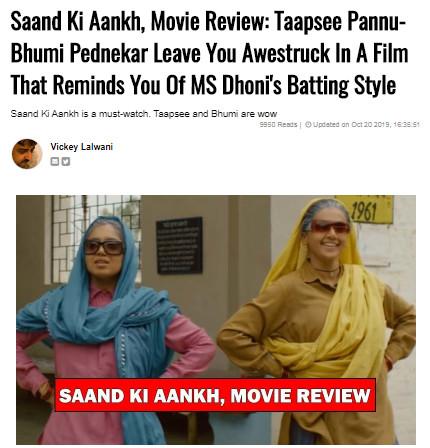 saand ki aankh review