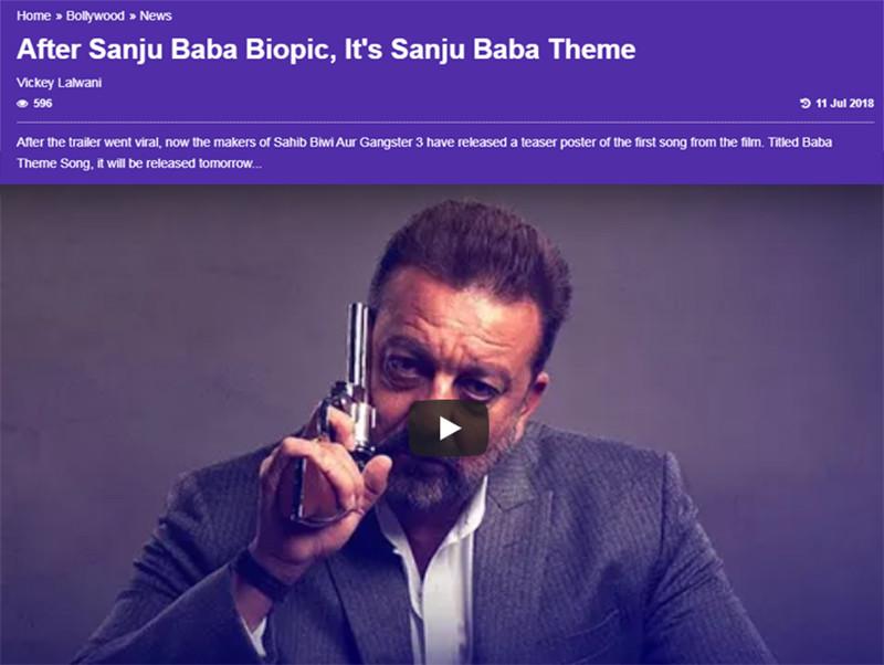 Sanju Baba Theme