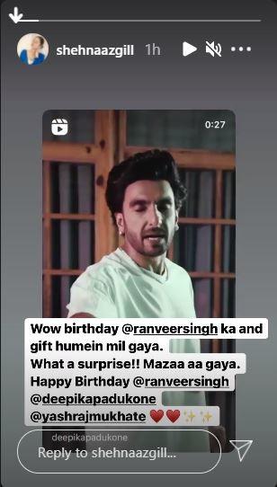 Shehnaaz Gill s Instagram stories