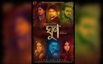 Ghoon: Saurav Das, Samadarshi Dutta Starrer Is All About Urban Relationship Drama