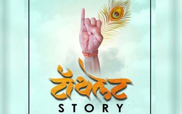 Toilet Story: Abhijit Amkar Unveils First Look Poster Of His Upcoming Film